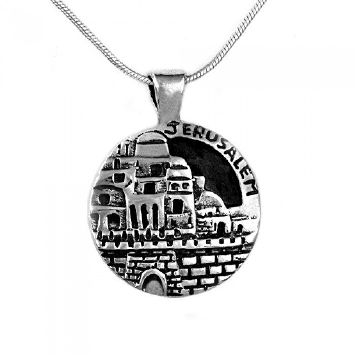 image from www.holylandprecious.com